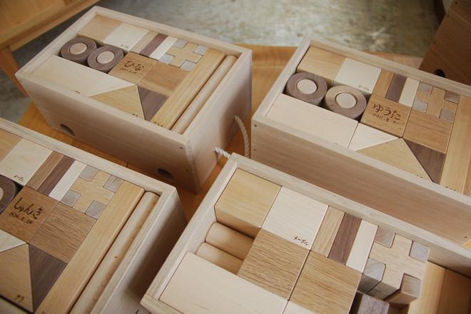 積み木組み合わせ