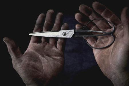 梅木本種子鋏製作所 種子鋏